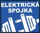 Elektrická spojka 2017